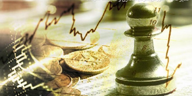 مهمترین درسی که وارن بافت به سرمایه گذاران داد