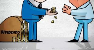 سود نقدی سهام