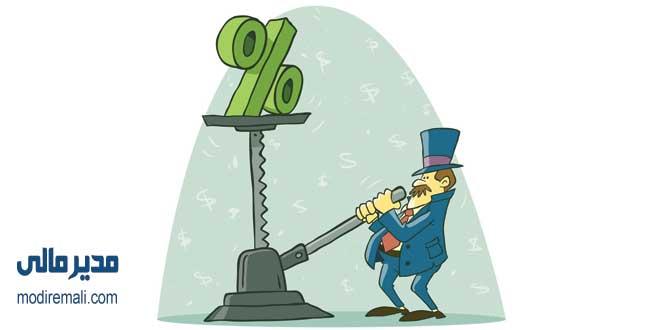 تاثیر نرخ بهره بر بازار بورس