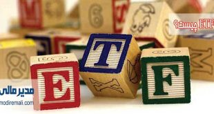 ETF صندوق سرمایه گذاری قابل معامله