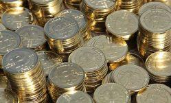 اعتماد به پول - بینت کوین چیست؟