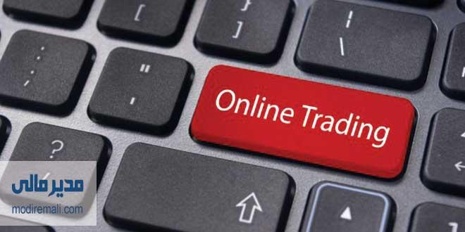 خرید و فروش سهام در بورس بصورت آنلاین